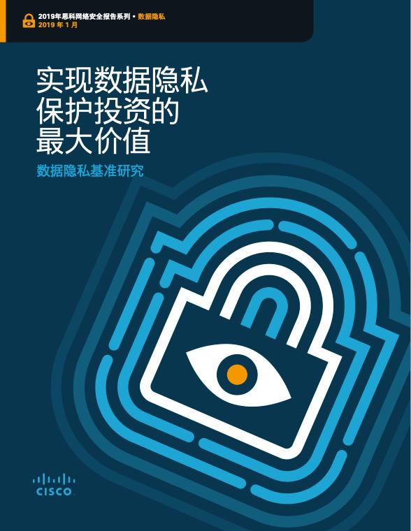 网络安全与信息安全